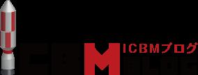 ホームページ制作から運営や集客方法まで|ICBMブログ